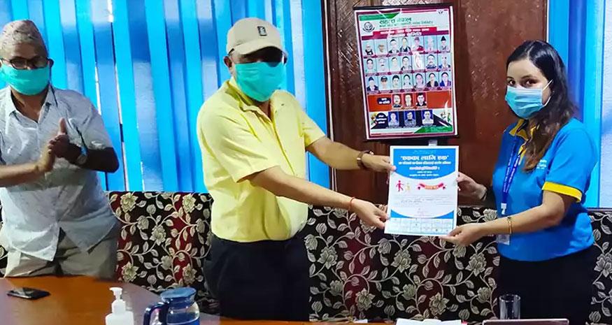 कुमारी बैंकद्वारा सहारा नेपाललाई खाद्यान्न सामाग्री हस्तान्तरण
