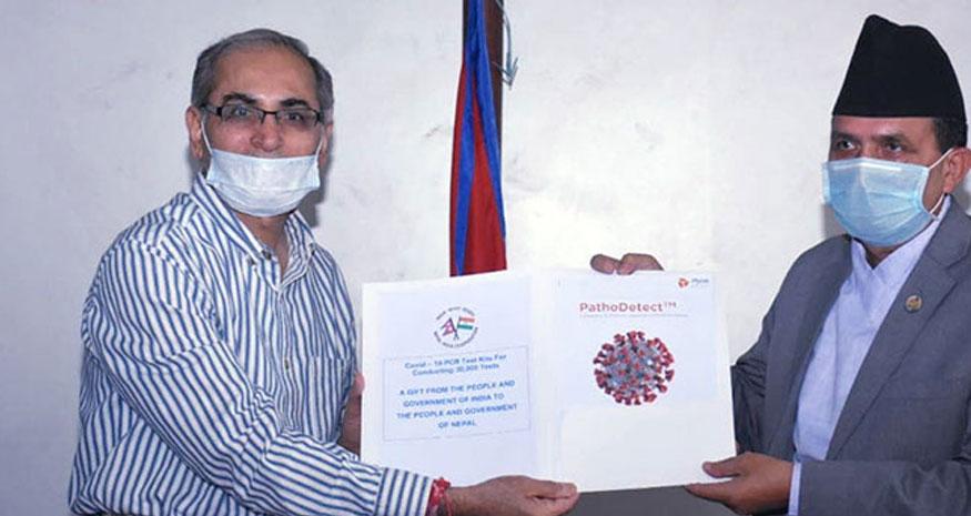 भारतद्वारा ३० हजार पीसीआर टेस्ट किट हस्तान्तरण