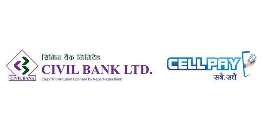 सिभिल बैंक र सेल पेबीच सहकार्य