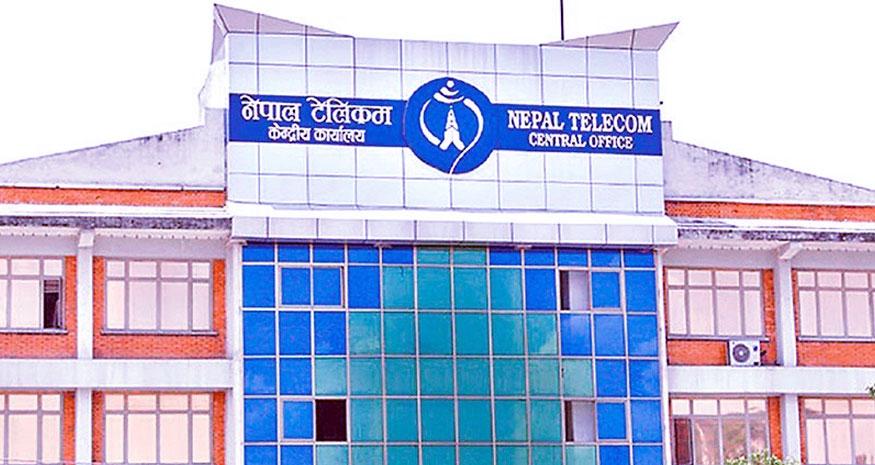 नेपाल टेलिकमको ई-शिक्षा प्याकेज, पाँच सय रुपैयाँमा १५ जीबी डेटा