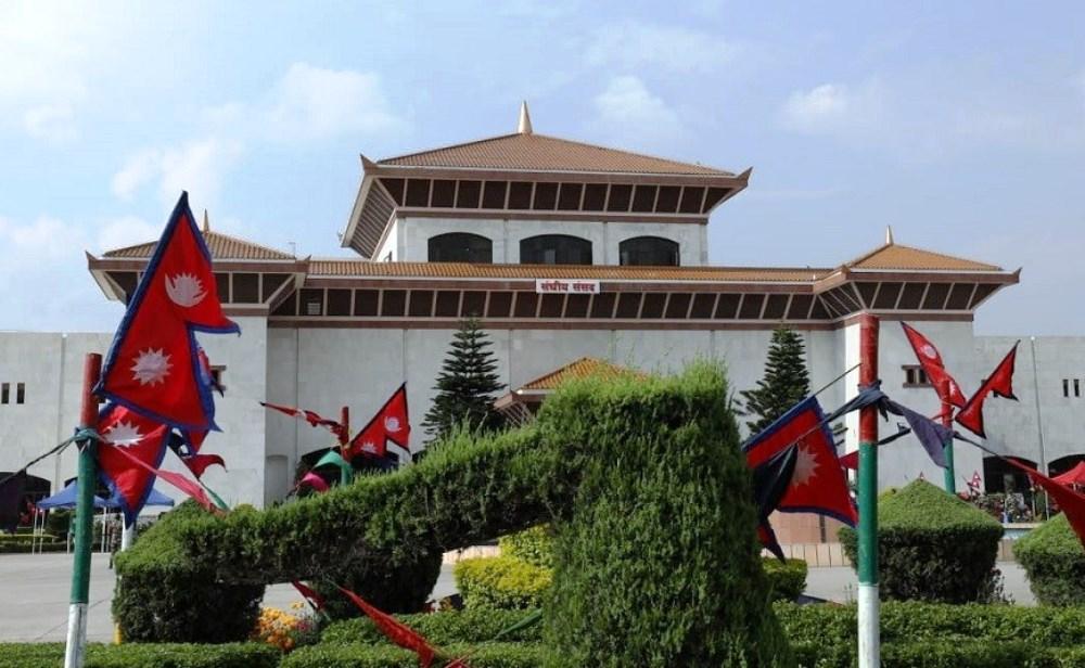 संविधान संशोधन विधेयक संसदमा दर्ता