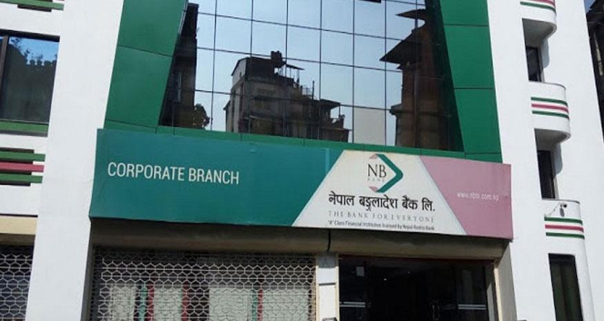 नेपाल बंगलादेश बैंकको मुद्दती योजनामा एक लाखको कोरोना बीमा