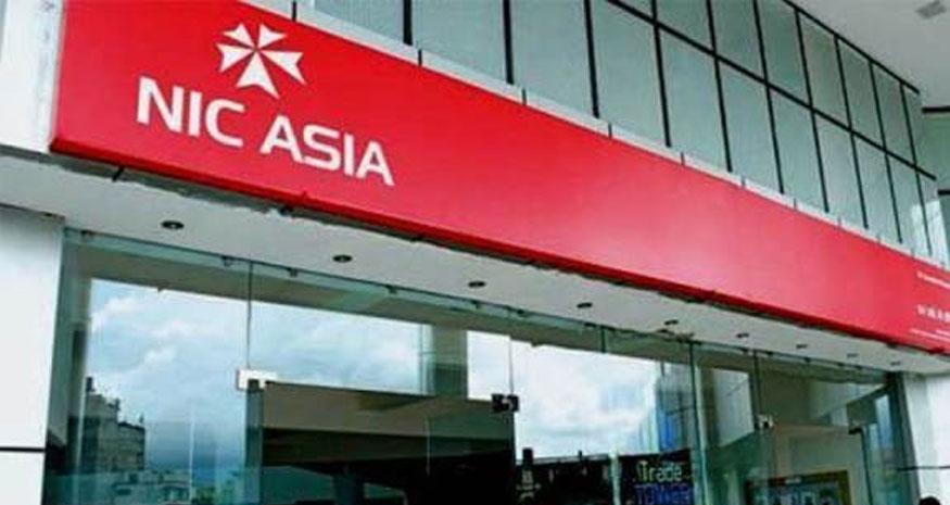 एनआईसी एशिया बैंकद्वारा असार मसान्तसम्ममा ऋण चुक्ता गर्ने ऋणीलाई विशेष छुट