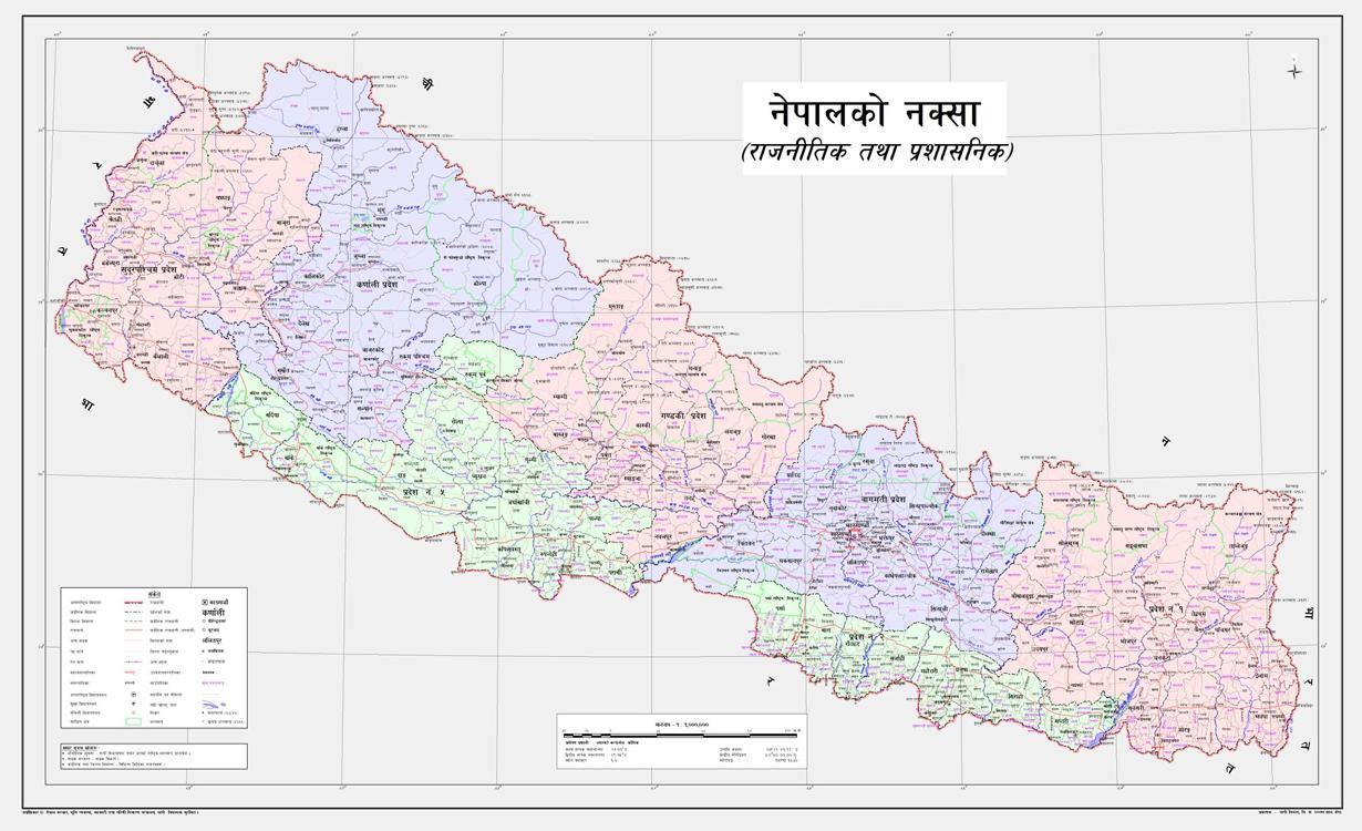 नयाँ नक्शा - प्रकाशन असंवैधानिक कदम