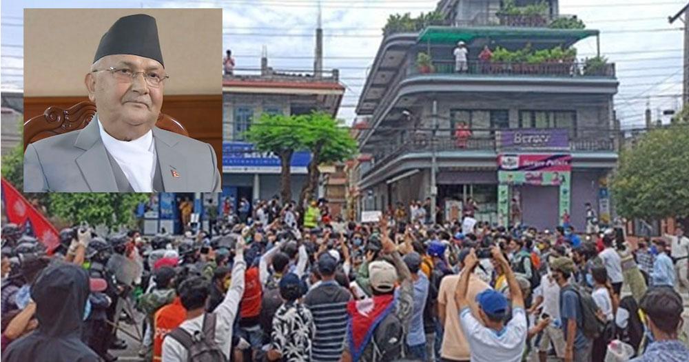 प्रधानमन्त्री ओलीलाई झट्का, काठमाडाैंसहित पोखरा र बिराटनगरमा पनि सरकारविरुद्ध प्रदर्शन