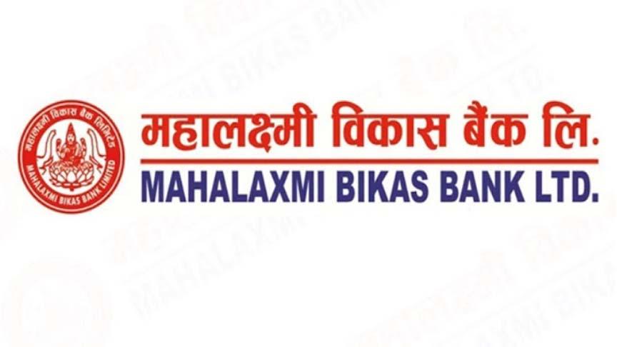 महालक्ष्मी बैंकको कर्जा प्रवाहमा अनियमितता, तीन जना पक्राउ