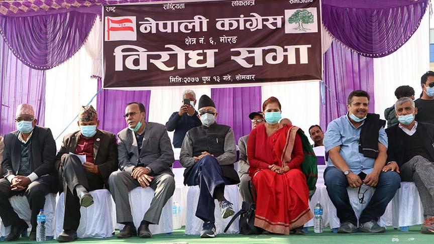 संसद विघटन हुनुमा प्रचण्ड र माधव नेपाल पनि दोषी : नेता कोईराला