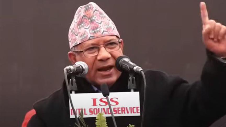 सामाजिक सुरक्षा भत्ता पाँच हजार पुर्याउँछौँ : पूर्वप्रधानमन्त्री नेपाल