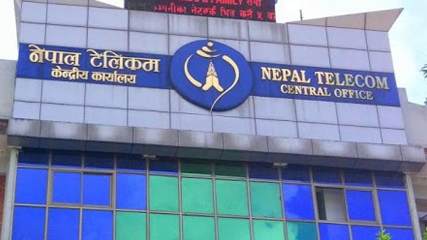 गत वर्षको तुलनामा नेपाल टेलीकमको कूल आयमा कमी, यस्तो छ कारण