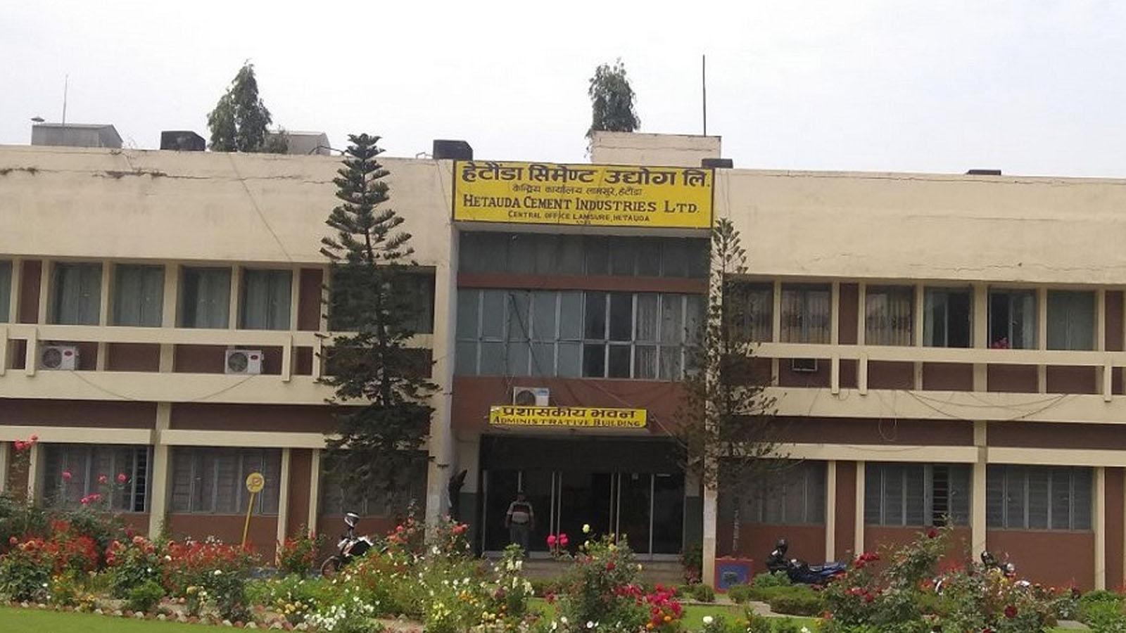 करोडौँ घाटामा हेटौँडा सिमेन्ट उद्योग