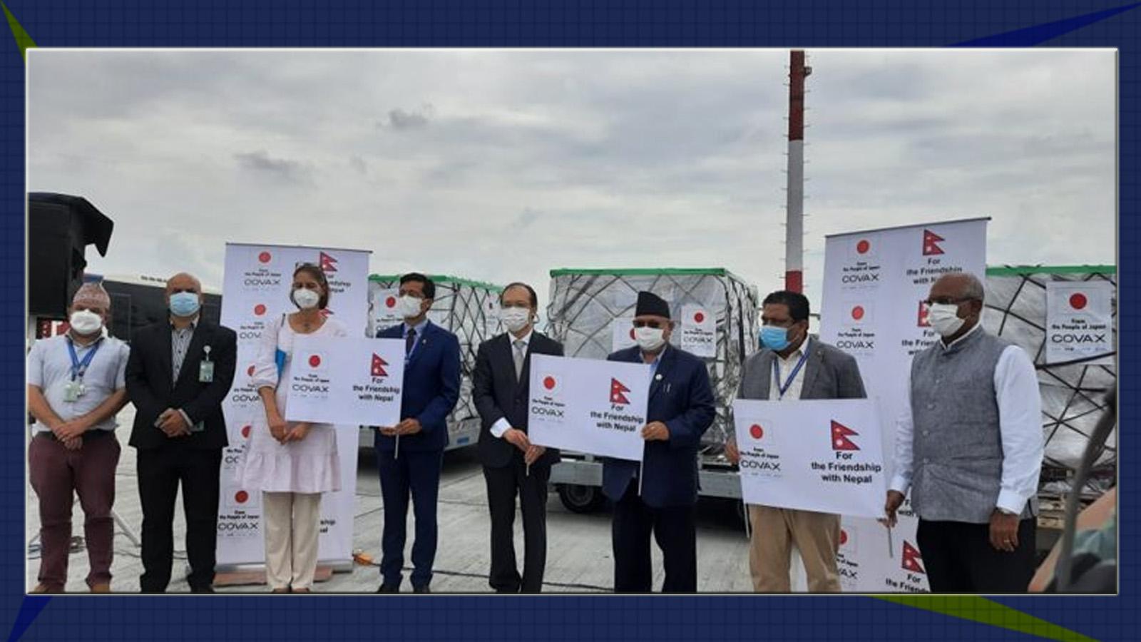 जापानबाट पाँच लाख मात्रा खोप आइपुग्यो