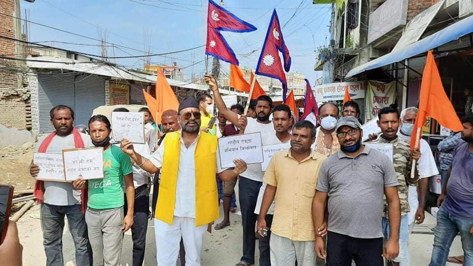 बाराको जीतपुरमा प्रधानमन्त्री ओली र पाकिस्तान सरकारविरुद्ध प्रदर्शन