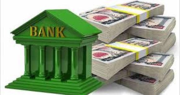 सहुलियत कर्जामा व्याजदर अझ घट्यो, वाणिज्य बैंकले १.६० प्रतिशतमै कर्जा उपलब्ध गराउने