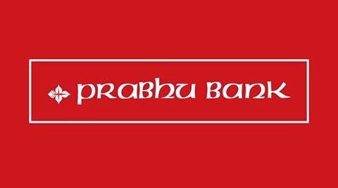 प्रभु बैंकको लाभांश संसोधन