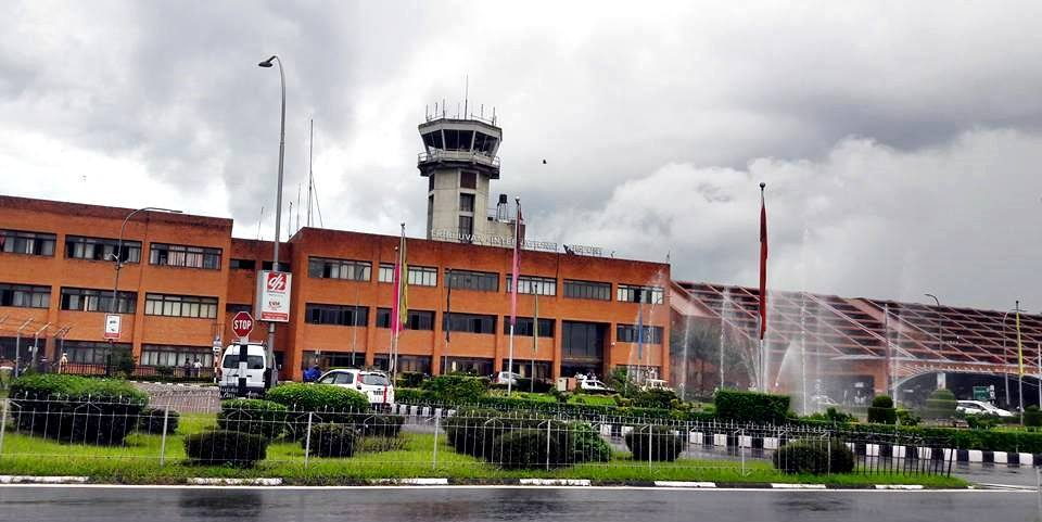'बुटिक एअरपोर्ट' भनेको के हो ?