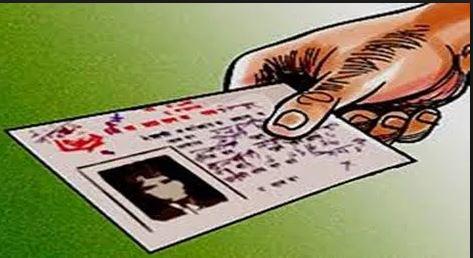 तिब्बतीलाई छोरी बनाएर नागरिकता लिँदा आठ पक्राउ
