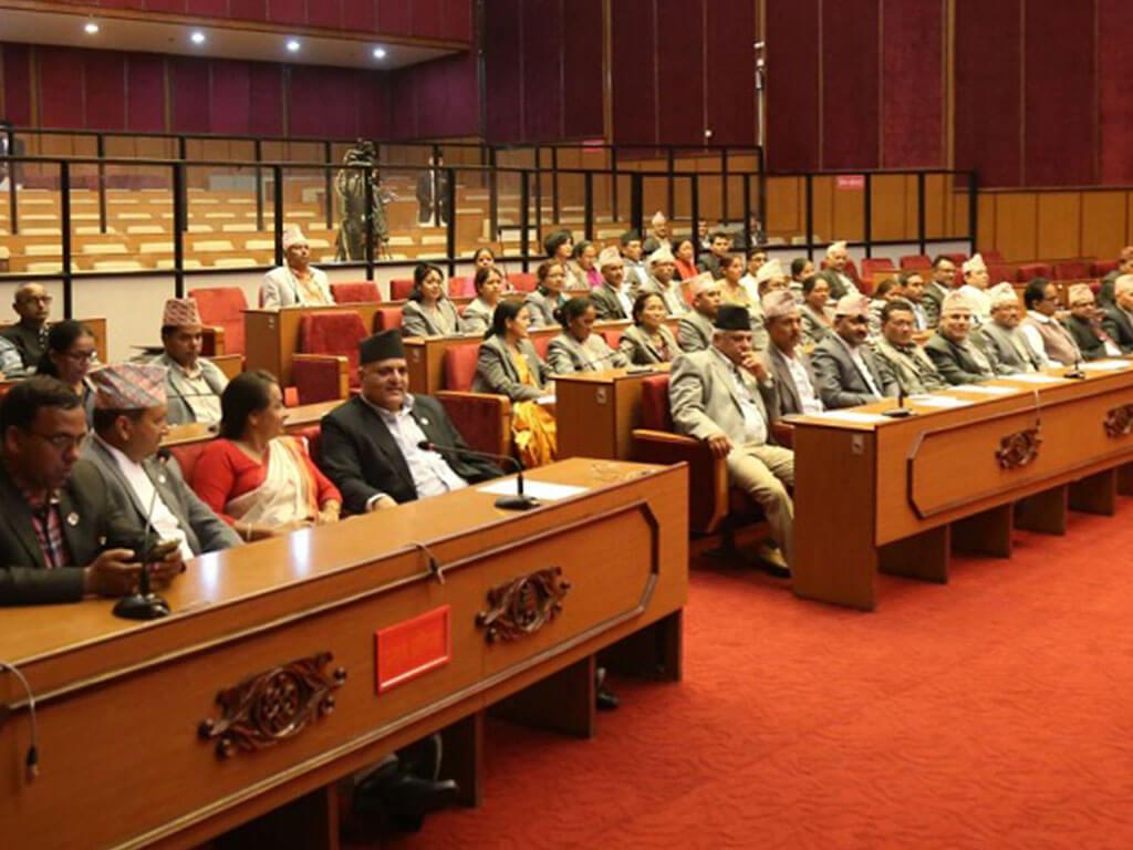राष्ट्रिय सभा बैठक : सांसदहरुका आ–आफ्ना गुनासा