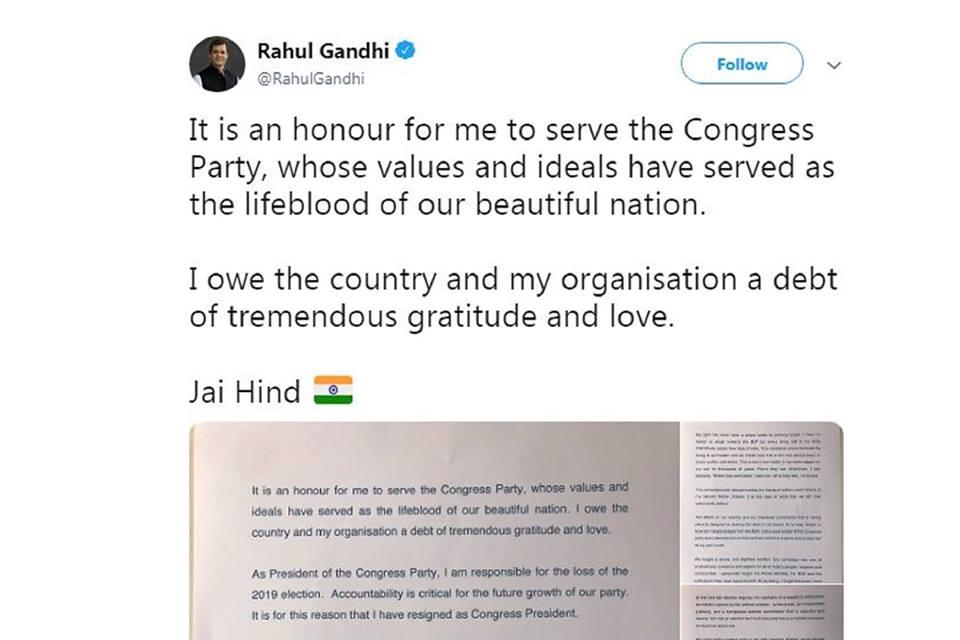 राहुल गान्धीले दिए राजीनामा