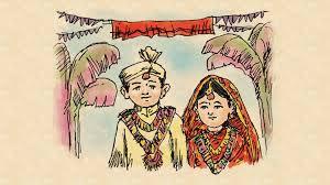 वाल विवाह :एक जटिल समस्या