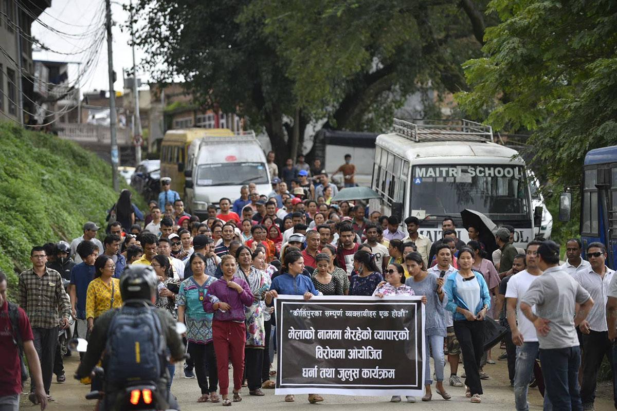 किर्तिपुरमा व्यापारी आन्दोलित, दशैँ मेलाको विरोधमा बजार बन्द
