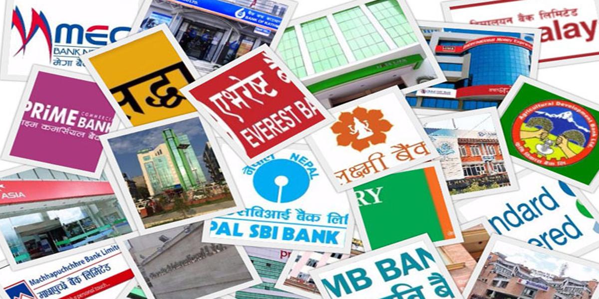 दसैँ बिदामा पनि यी २० बैंकका शाखा खुला रहनेछन्(सूचीसहित)
