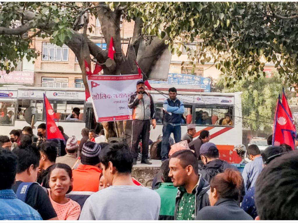 मिचिएको भूमि फिर्ता गर्न भारत र चीनविरुद्ध प्रदर्शन