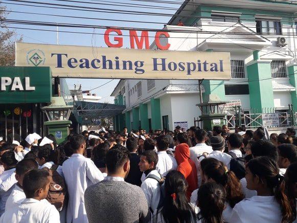 गण्डकी मेडिकल कलेजका ८ विद्यार्थी पक्राउ