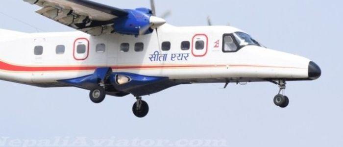 आजदेखि भद्रपुर–ताप्लेजुङ सीधा उडान