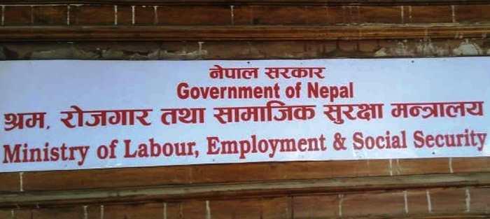 कति देशका नागरिकले लिएका छन् श्रम इजाजत?
