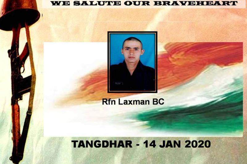 कश्मिरमा हिमपहिरो, एक नेपाली सैनिकसहित ५ जनाको मृत्यु