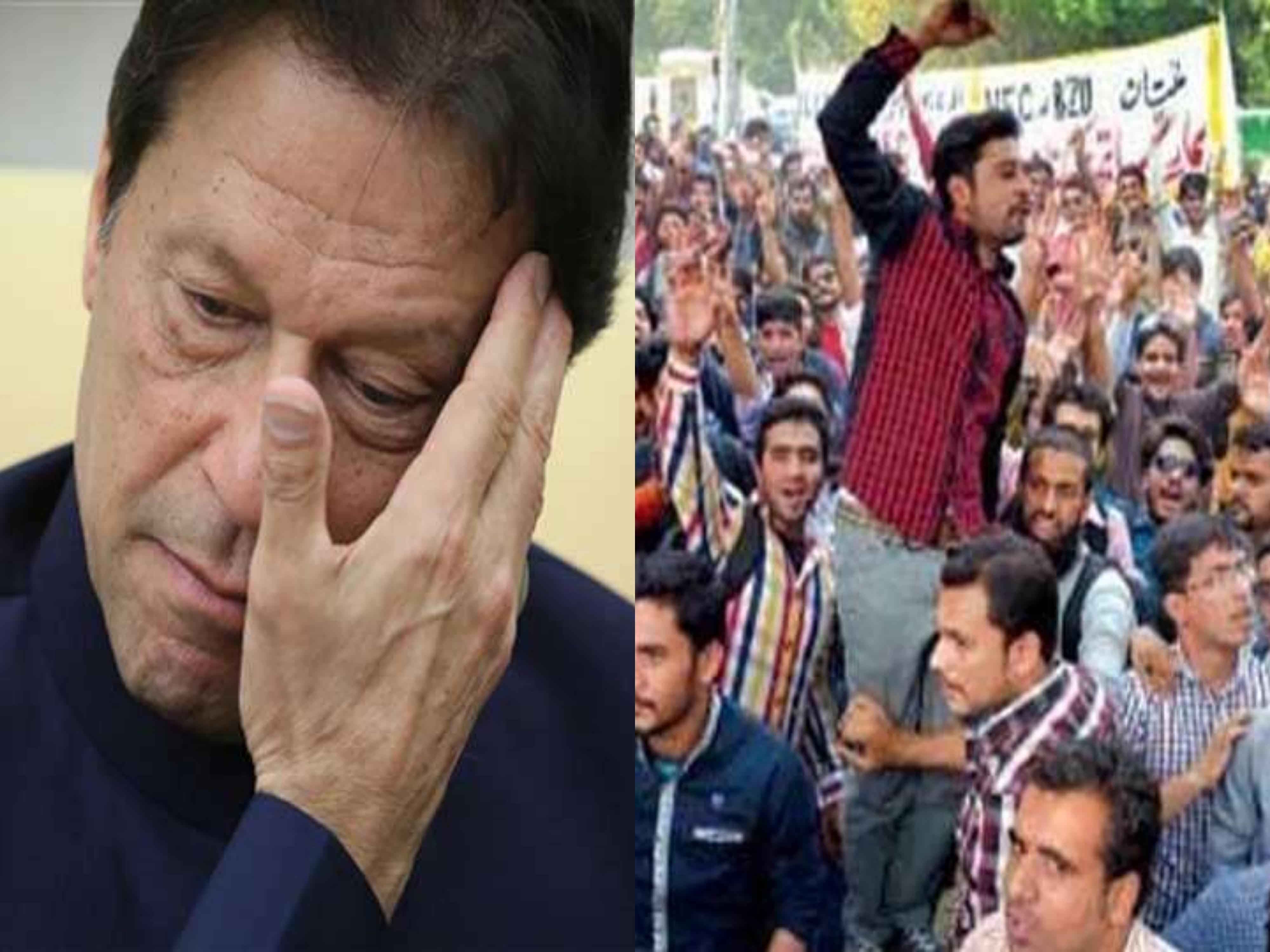 पाकिस्तानमा इमरानविरुद्ध विद्यार्थीकाे संघर्ष, नेतृत्व परिवर्तनकाे तयारी