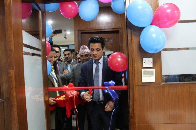 माछापुच्छ्रे बैंकको 'माछापुच्छ्रे ग्राहक सेवा केन्द्र'