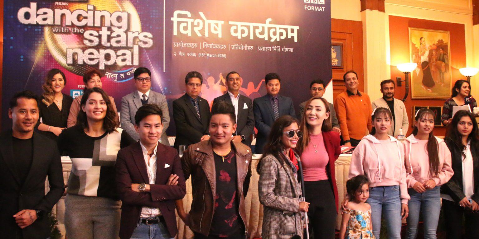 'डान्सिङ विथ स्टार नेपाल' सुरु हुँदै, ऋषि धमलादेखि ज्योति मगरसम्म प्रतियोगी