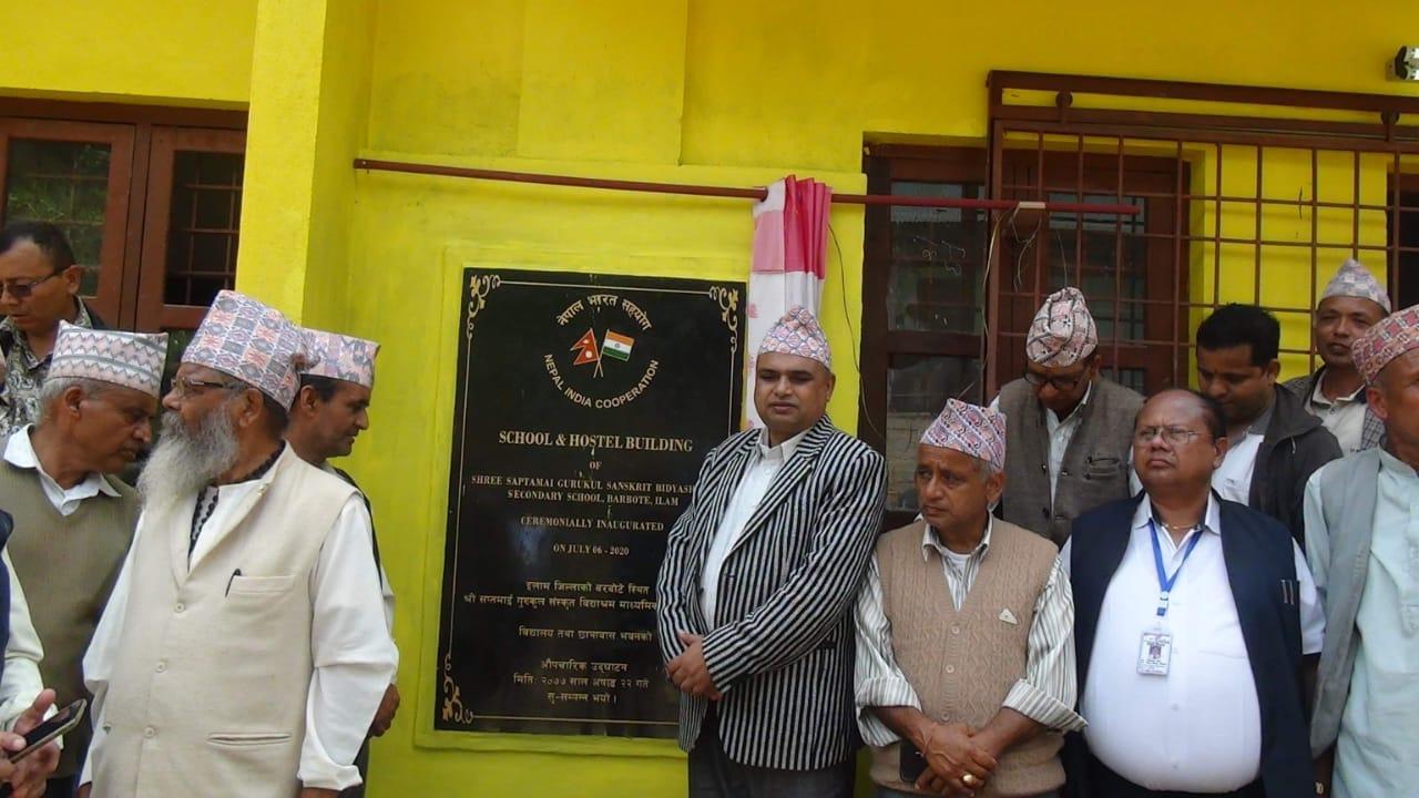 भारतद्वारा ईलाममा सप्तमाई गुरूकुल बिद्यालय ने. रु. ३१.१३ मिलियन लागतमा निर्माण