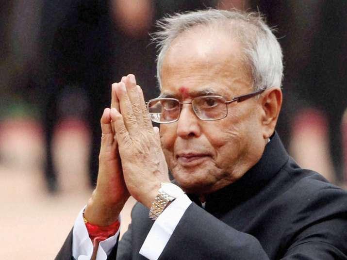 दिवंगत भारतीय पूर्वराष्ट्रपति प्रणव मुखर्जीकाे नेपालमा स्मरण