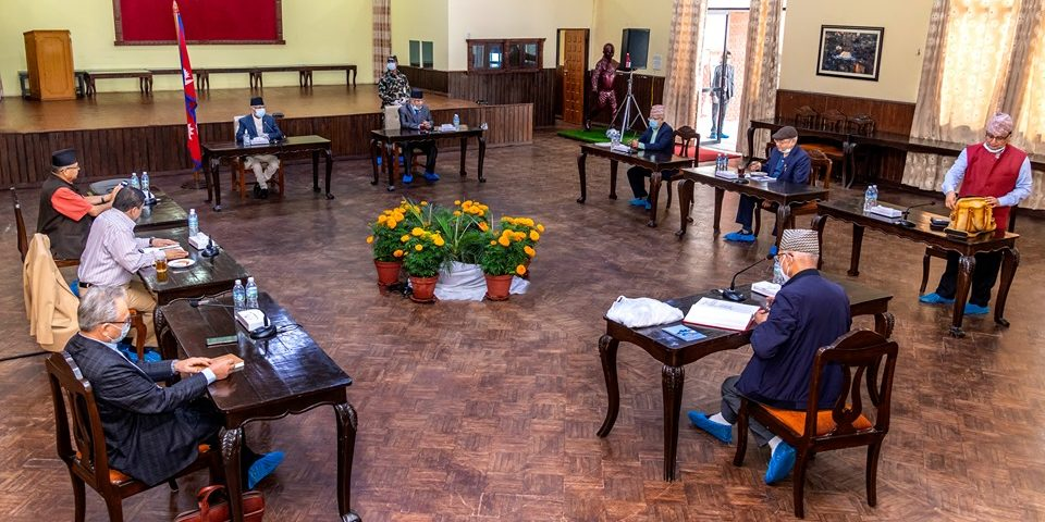 बैठक सुरु नहुँदै किन बैठक स्थगित ?