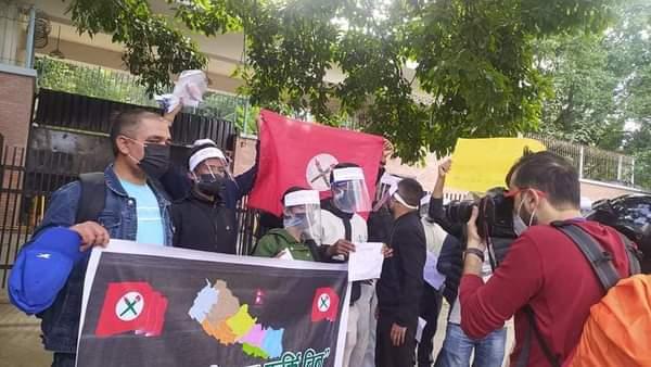 चिनियाँ अतिक्रमणविरुद्ध दूतावास अगाडि प्रदर्शन, ६ जना पक्राउ