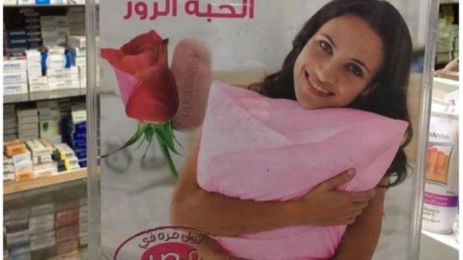 इजिप्टमा महिलाहरू पनि खान थाले यौन इच्छा बढाउने 'फिमेल भायग्रा'