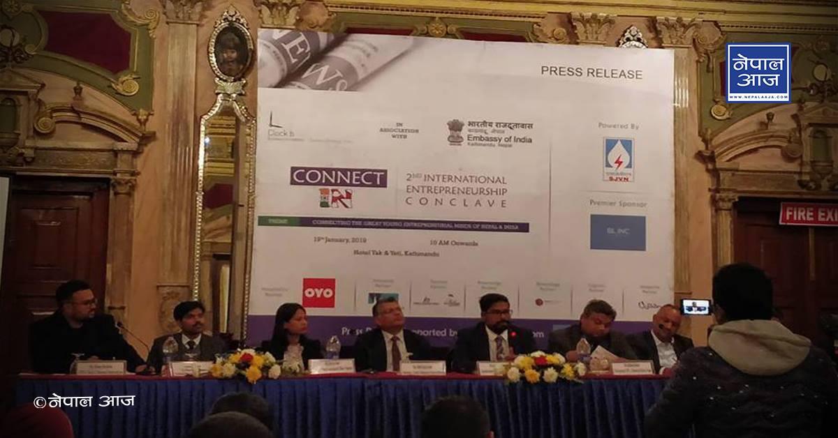 राजधानीमा नेपाल भारतका युवा उद्यमीलाई जोड्ने सम्मेलन हुने