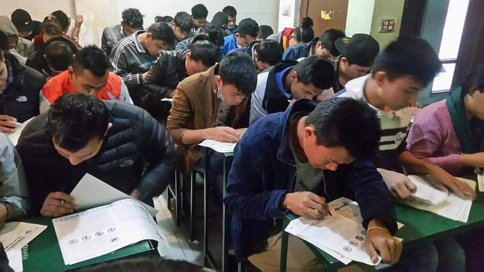 कोरिया भाषा परीक्षाका लागि केन्द्र तोकियो, हेर्नुहोस् सूची