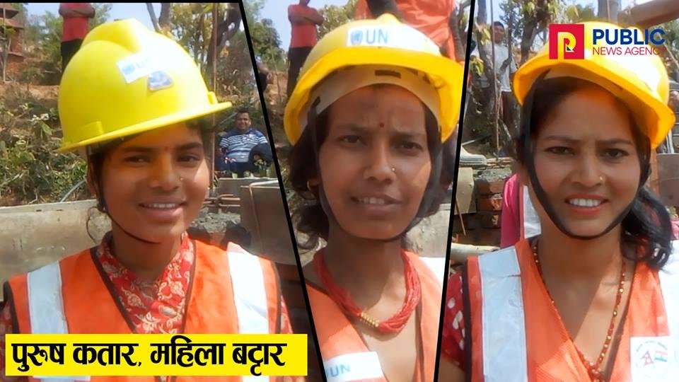 घर बनाउने 'मिसन' मा महिला(भिडियो सहित)