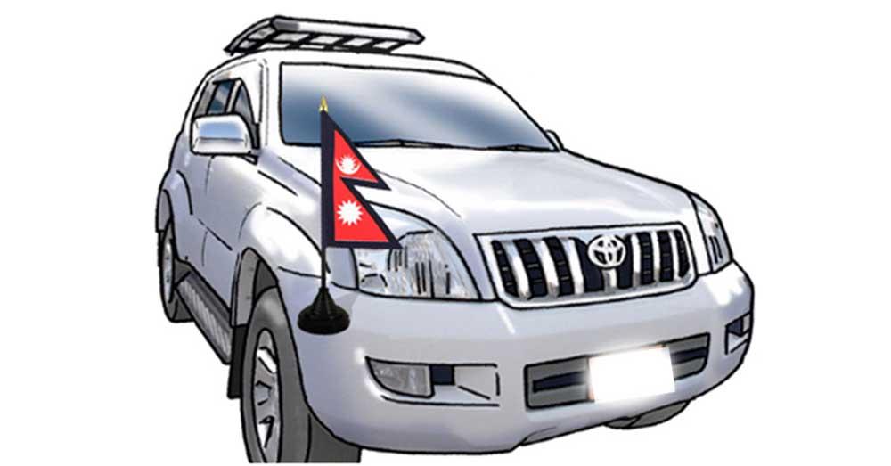 प्रदेश सरकारले एक वर्षमा किन्यो २९ करोड बढीका गाडी