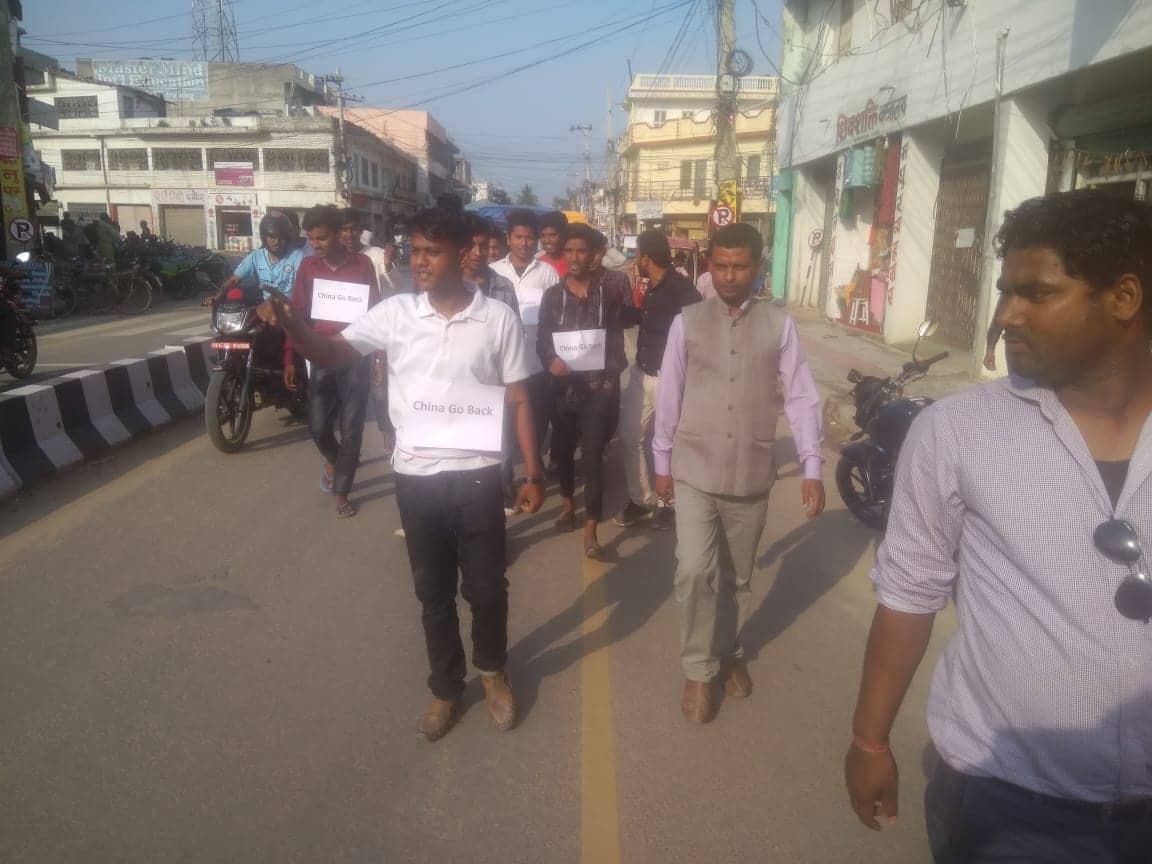 जनकपुरमा 'चाइना गो ब्याक'को नारा