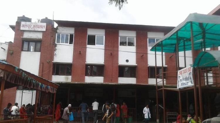 'मुख्यमन्त्री–जनता स्वास्थ्य परीक्षण' कार्यक्रम शुरु