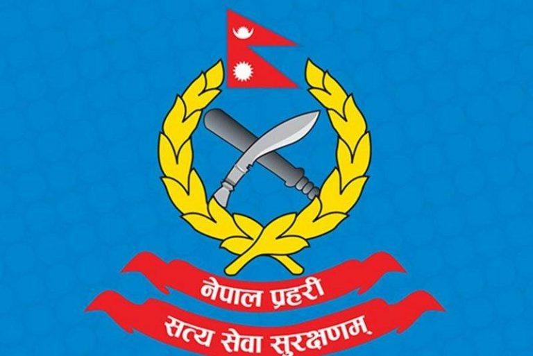 नेपाल प्रहरीमा जिम्मेवारी हेरफेर
