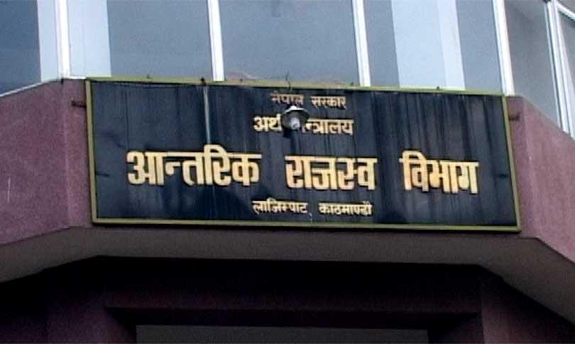 राजस्व र करदाता कार्यालयका कर्मचारीको राइँदाइँ, दिल्लीदेखि अस्ट्रेलियासम्म हुन्डीबाटै करोडौंको कारोबार