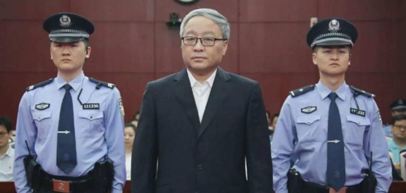 चीनका पूर्व उप-अर्थमन्त्रीलाई पन्ध्र वर्ष जेल सजाय