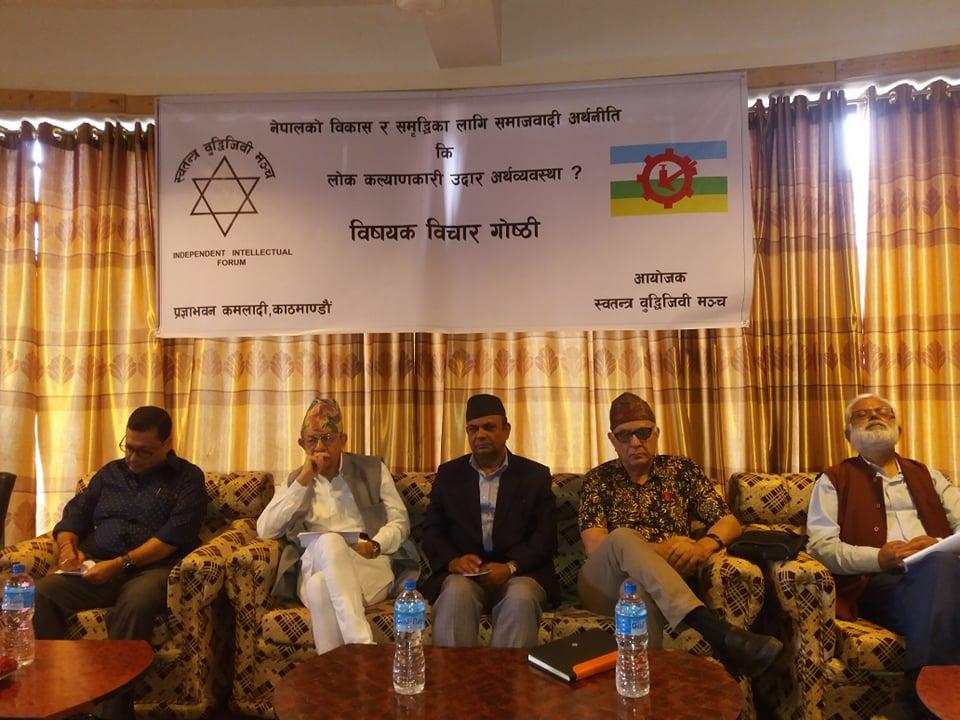 नेपालमा समाजवाद छैन, होली वाइनको लुटपाट छ : अध्यक्ष लोहनी