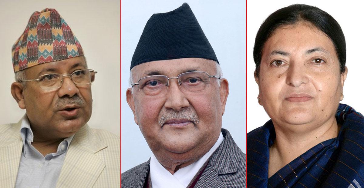 विद्या भण्डारी र केपी ओलीको कदमले नेकपामा माधव नेपाल एक्लिए
