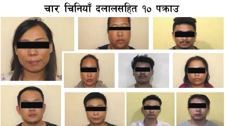 नेपाली चेली 'दुलही' बन्दै १० लाखमा चीनमा बेचिँदै